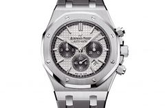 Audemars Piguet Royal Oak Chronograph Queen Elizabeth II Cup